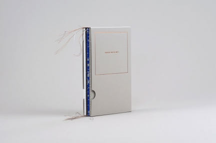 'PROJECT NOTES NO.1' NOTEBOOK SET OF 4